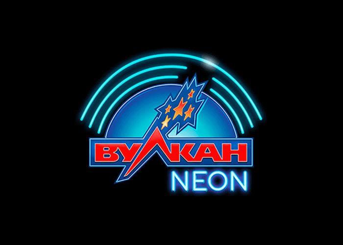 Игровой клуб Вулкан Неон
