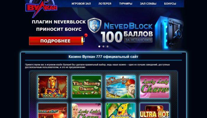 игра в покер бесплатно и без регистрации онлайн на русском языке
