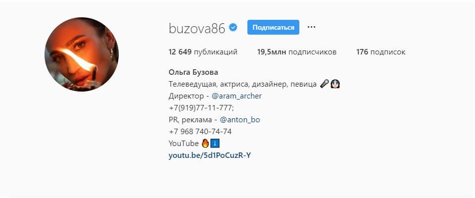Instagram-buzova86