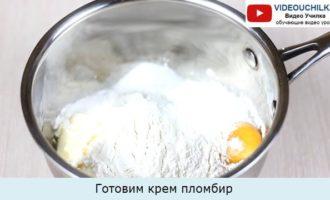 Готовим крем пломбир