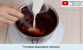 готовим вишневую начинку