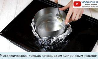 Металлическое кольцо смазываем сливочным маслом