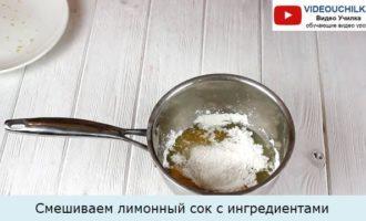 Смешиваем лимонный сок с ингредиентами