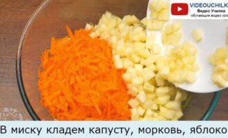 В миску кладем капусту, морковь, яблоко
