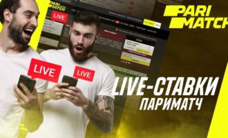 Лайв ставки в Париматч - Parimatch live