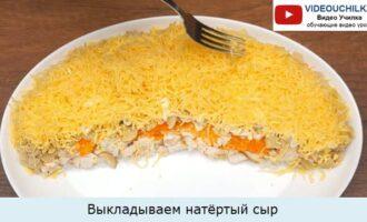 Выкладываем натёртый сыр