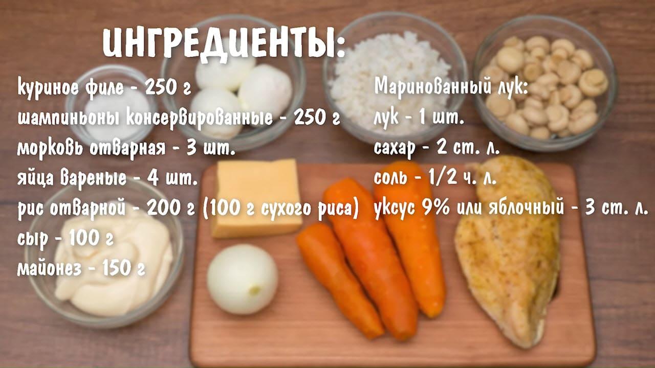 Салат апельсиновая долька - ингредиенты