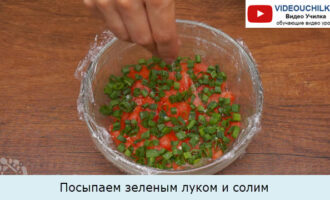 Посыпаем зеленым луком и солим