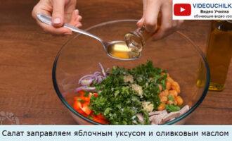 Салат заправляем яблочным уксусом и оливковым маслом