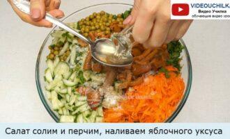 Салат солим и перчим, наливаем яблочного уксуса