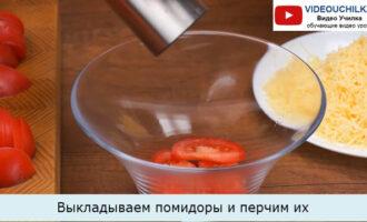 Выкладываем помидоры и перчим их