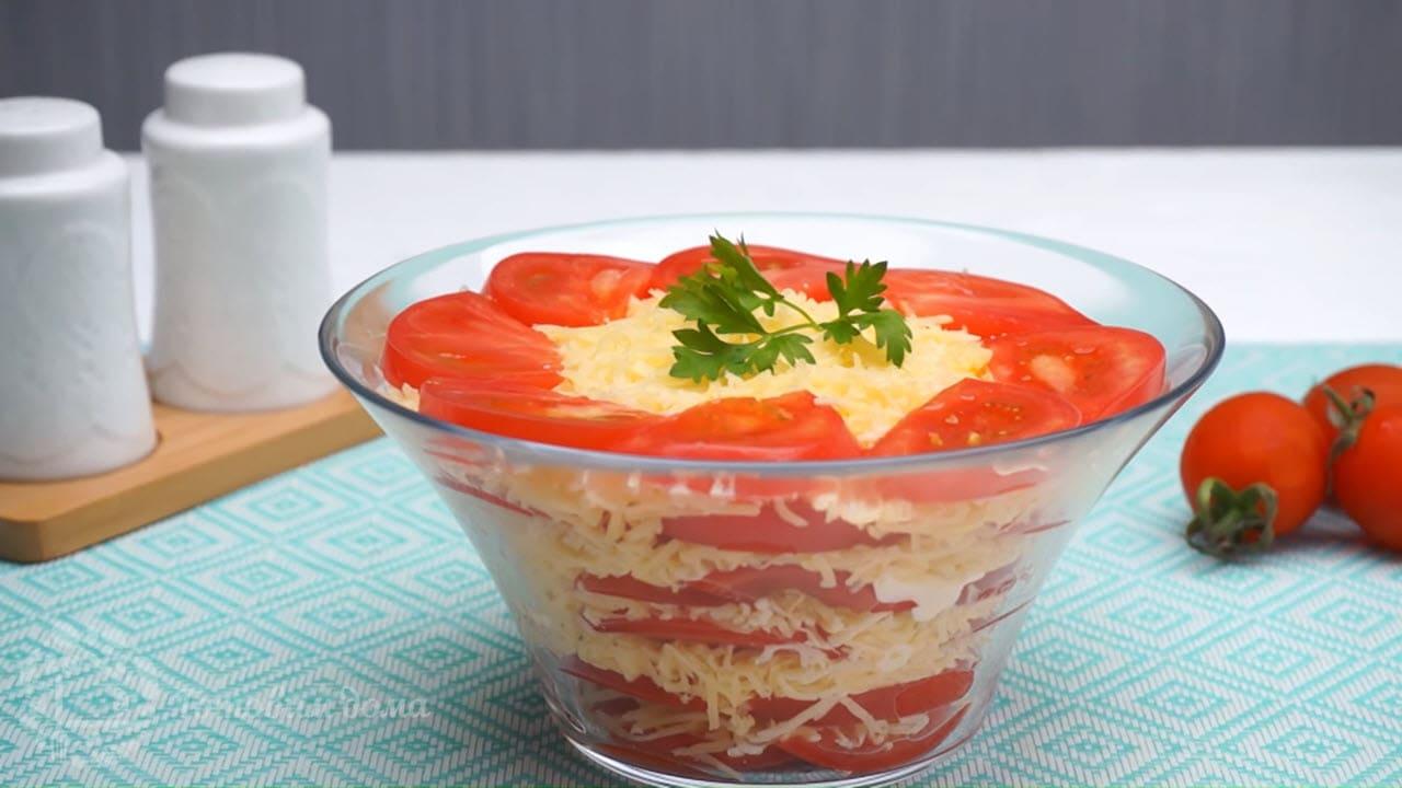 Салат с помидорами за 10 минут