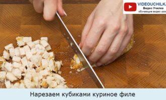 Нарезаем кубиками куриное филе