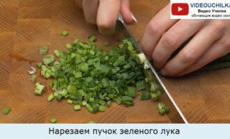 Нарезаем пучок зеленого лука