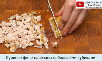 Куриное филе нарезаем небольшими кубиками