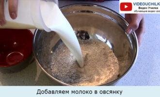 Добавляем молоко в овсянку