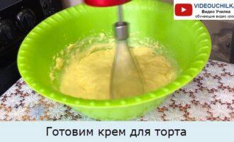 Готовим крем для торта