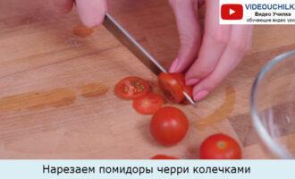 Нарезаем помидоры черри колечками