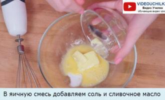 В яичную смесь добавляем соль и сливочное масло