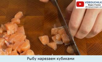 Рыбу нарезаем кубиками