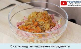 В салатницу выкладываем ингредиенты