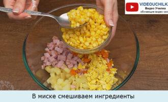 В миске смешиваем ингредиенты