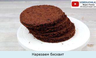 Нарезаем бисквит