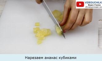 Нарезаем ананас кубиками