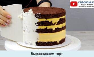 Выравниваем торт
