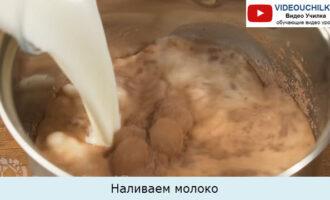 Наливаем молоко