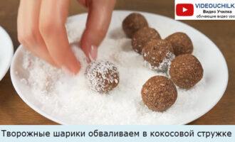Творожные шарики обваливаем в кокосовой стружке